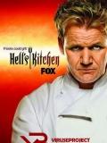 Адская Кухня 16 (Hell's Kitchen 16)