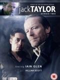 Джек Тейлор 2 (Jack Taylor 2)