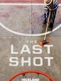 Последний бросок (The Last Shot)